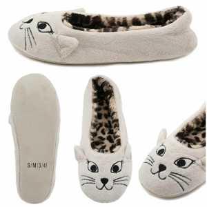 Zapatillas de Gato Beige